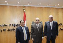 بروتوكول نقابة المحامين مع وزارة المالية
